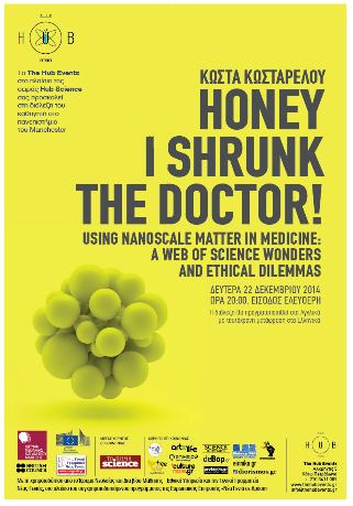 honeyishrunkdoctor